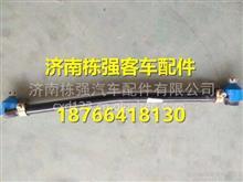 金龙客车配件转向直拉杆 234700460/ 234700460