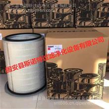 销售弗列加AF872发电机组空气滤芯AF872空气滤芯全胶滤纸