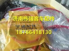 宇通客车聚氨酯增强软管 3406-01380/3406-01380