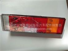 東風新款天龍左原廠尾燈/37ZB1-73010