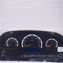 玉柴发动机国四专用数字组合仪表厂家抽血酬宾/T3801010-Y55C0(1235) - 1767