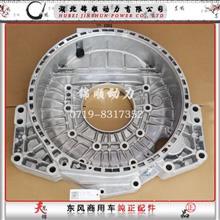 东风商用车天龙KL雷诺国V发动机飞轮壳D5010224614旗舰铝飞轮壳/D5010224614