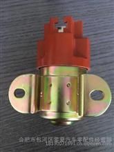 北汽福田时代金刚瑞沃骁运启动继电器 瑞沃继电器/G0366010002A0