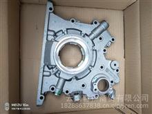 福田康明斯3.8机油泵/C5302892 C5525373