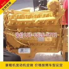 提供龙工LG855N铲车驾驶室总成铲斗银川配件产品的企业发动机