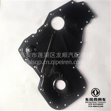 东风天龙大力神紫罗兰康明斯6C/6L发动机齿轮室盖/C3943813