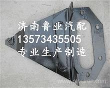 DZ95259240021陕汽德龙F3000换挡杆支架/DZ95259240021