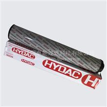 贺德克滤芯2600R010BN4HC/-V-B4-KE50风电齿轮箱液压滤芯/2600R010BN4HC/-V-B4-KE50