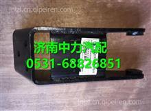 DZ96259680115陕汽德龙新M3000减振器支架总成/DZ96259680115