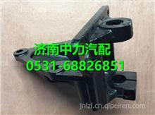 DZ95319690924陕汽德龙F3000配件Ⅱ簧后支架/DZ95319690924