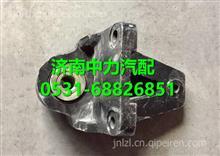 SZ970000780陕汽德龙M3000配件Ⅱ簧后支架总成/SZ970000780