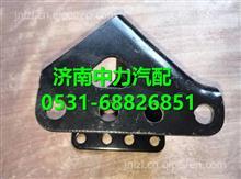 SZ930000729陕汽德龙F3000变速器悬置右支架/SZ930000729