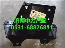 SZ970000024陕汽德龙F3000配件SCB_前板簧中间支架/SZ970000024