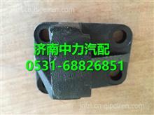 DZ96259590111陕汽德龙新M3000发动机左托架/DZ96259590111