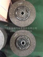 江淮格尔发原厂离合器片/430