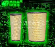 K3347适配新欧曼GTL400 460福田EST超能版空气滤芯滤清器锥形空滤/SK3347PU