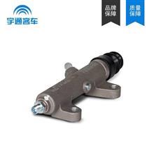 宇通客车原厂离合器总泵/1608-00105