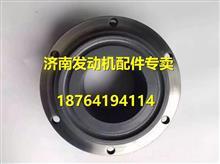 潍柴风扇轮毂612600020596/612600020596