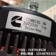 康明斯3282554发电机-同款3972730 4988274 5293586使用报告/反馈/Alternator 12V 95A B系列C系列
