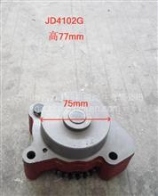 江苏江东发动机机油泵叉车JD4102G/机油泵叉车JD4102G