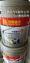 重汽曼MC发动机高端专用机油/重汽曼机油