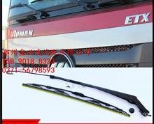 欧曼ETX雨刮臂569系雨刮器雨刷片雨刮杆雨刮支臂雨刷架子原厂配件/福田欧曼原厂配件