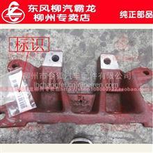东风柳汽霸龙重卡斯太尔桥STR弹簧制动缸后分泵低价销售