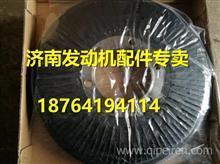 潍柴动力WP12硅油减震器扭振减振器 61263020203/ 61263020203