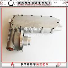 东风康明斯发动机机滤座东风天龙ISLE机油滤清器座总成/4936582