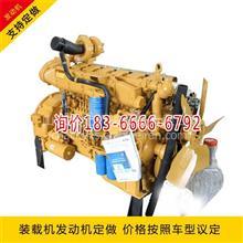 广东供应临工952铲车发动机总成 潍柴驾驶室总成检查项目有几项