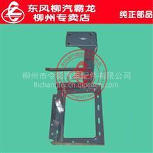 东风霸龙507二三级脚踏板护板后支架原厂配件低价销售