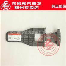 柳汽原厂配件霸龙507前面板翻转铰链前面板合页低价销售/M51840011