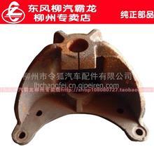 东风柳汽原厂霸龙后钢板前后吊耳端支架支低价销售