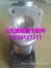 612600190215潍柴天然气LNG 电子节气门