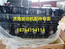 潍柴WP12发动机气缸体612600011126/612600011126