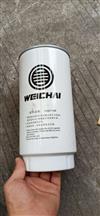 潍柴发动机燃油滤清器滤芯/1000424916A