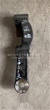 欧曼横拉杆臂/30Z01-01041FT1