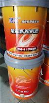 油品/CH_4 15W/50