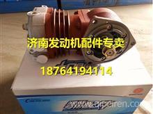 潍柴WD618空气压缩机61800130043/61800130043