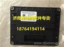 潍柴尿素控制器DCU 1000131874