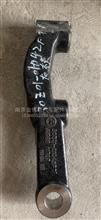 欧曼横拉杆臂/30Z01-01042FT1