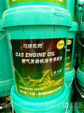 马油东风高级润滑油机油齿轮油液压油CH—4 20W50CI—4 20W50CJ—4 20W50