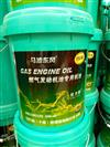 �R油�|�L高���滑油�C油�X�油液�河�/CH―4 20W50CI―4 20W50CJ―4 20W50