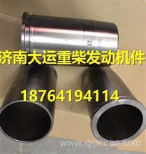 200V01201-0417重汽曼MC11发动机汽缸套/200V01201-0417
