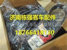 宇通客车配件双联组B型皮带9405-00922/9405-00922