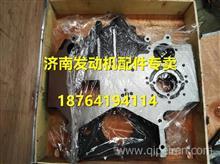 潍柴工程车正时齿轮室612600010958/612600010958