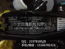 小松PC300-8发动机可以用康明斯QSL9替代嘛-需要做什么改动/QSL发动机重量 体积 参数