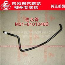 東風柳汽霸龍重卡507空調暖風水管原廠產品質量好