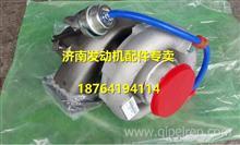 潍柴原厂增压器612601110933/ 612601110933