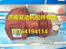 潍柴发动机打气泵空压机612630030324